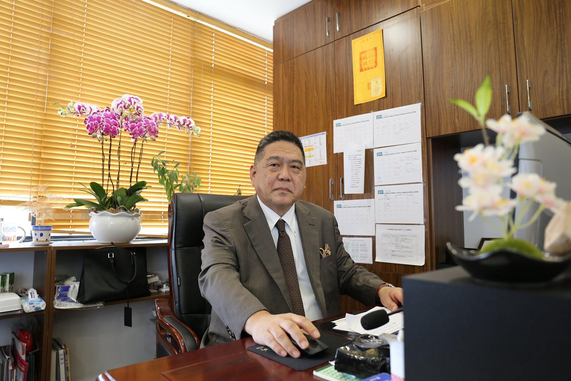 Hình ảnh chủ tịch